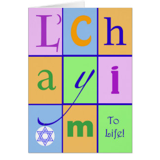L'Chayim, To Life, Hebrew Birthday Wishes Card