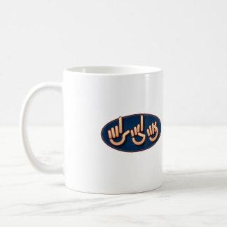 LDS in ASL. mug