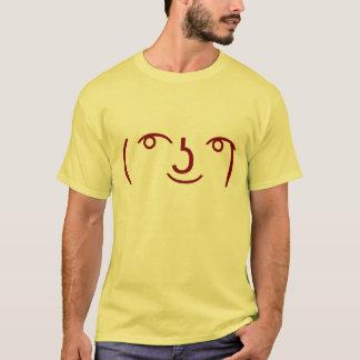 le lenny face XD T-Shirt