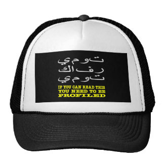 Lea el árabe que usted necesita perfilado gorro de camionero