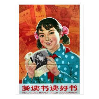 Lea más libros, lea los buenos libros postal