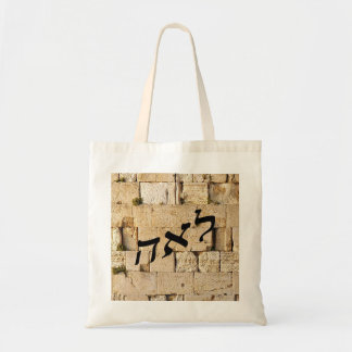 Leah, Lea - HaKotel (The Western Wall) Tote Bag