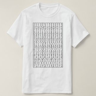 Learn Amharic AlphaBet English Poster Chart T-Shirt