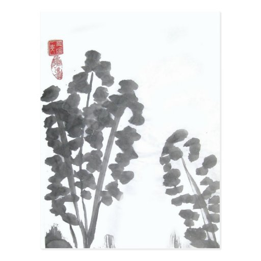 Leaves in Gray Chinese Ink Painting Post Cards