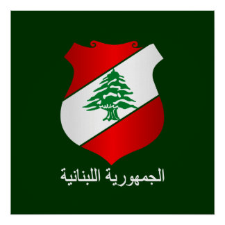 Lebanese Coat of Arms Posters