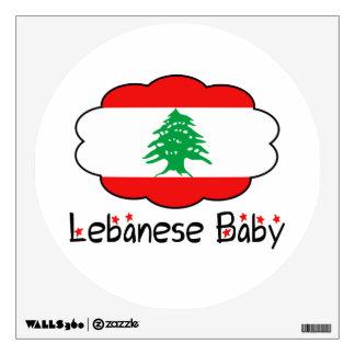 Lebanese Flag Baby Wall Decal