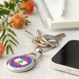Lebanese Flag Souvenir Silver-Colored Oval Metal Keychain