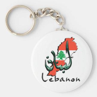 Lebanon 3D bilingual Keychain