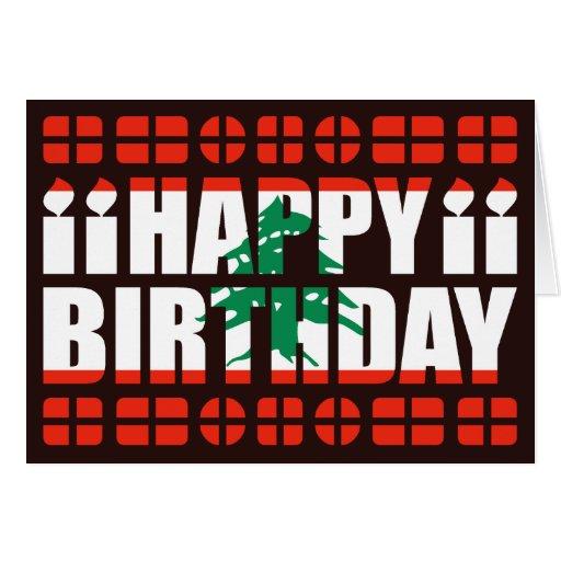 Lebanon Flag Birthday Card