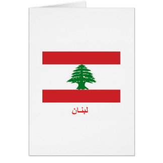 Lebanon Flag Cards