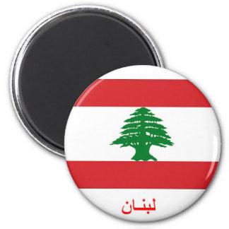 Lebanon Flag Refrigerator Magnet