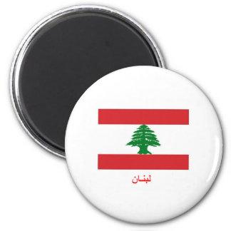 Lebanon Flag Fridge Magnet