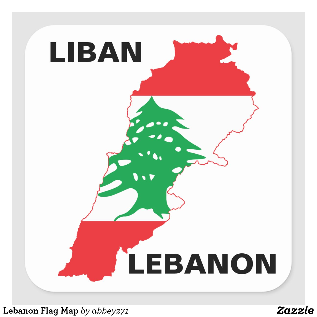 Lebanon National Symbols Song Flags and More