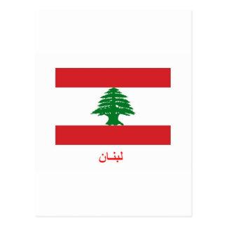 Lebanon Flag Post Cards
