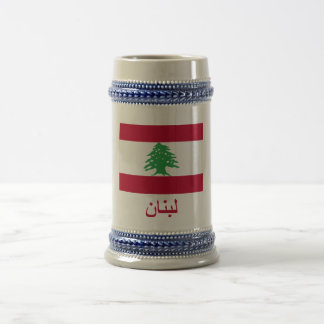 Lebanon Flag with Name in Arabic Beer Stein