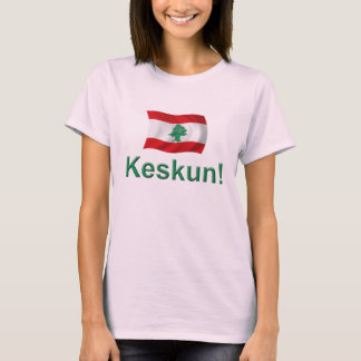 Lebanon Keskun! T-Shirt