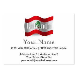 Lebanon Waving Flag Business Card