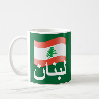Lebanon Waving Flag Mug