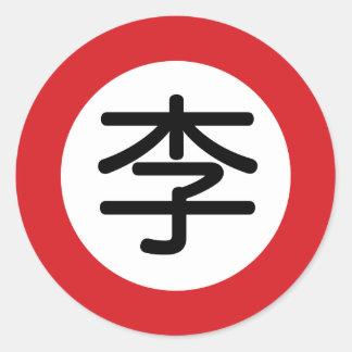 "Lee conocido chino ""placa de calle "" pegatina redonda"
