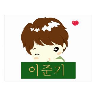 Lee Jun Ki - héroe de Chibi Tarjetas Postales