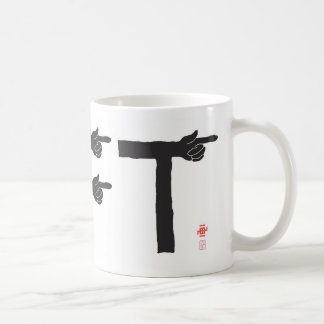 Left & Right mug