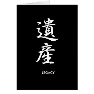 Legacy - Isan Card