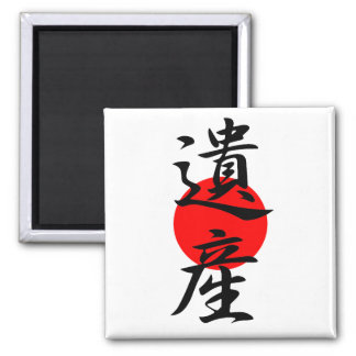 Legacy - Isan 2 Inch Square Magnet
