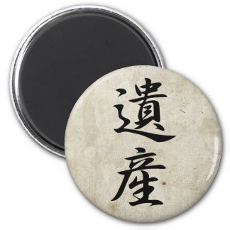 Legacy - Isan 2 Inch Round Magnet