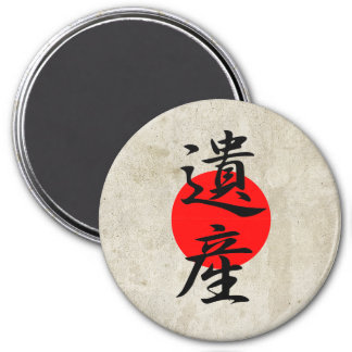 Legacy - Isan 3 Inch Round Magnet