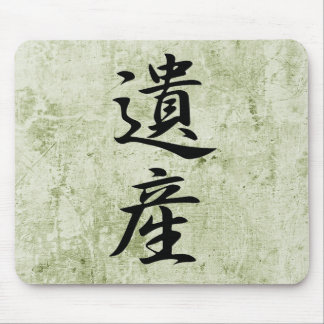 Legacy - Isan Mouse Pad