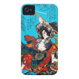 Legendary Suikoden Hero Warrior Jo Kuniyoshi art iPhone 4 Case