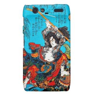 Legendary Suikoden Hero Warrior Jo Kuniyoshi art Motorola Droid RAZR Case