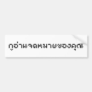 Leí su ♦ tailandés del friki del ♦ del correo elec pegatina de parachoque