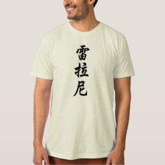 leilani tshirt
