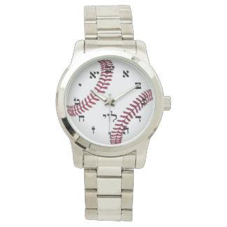 Leivi, tiempo del béisbol de Levi Relojes De Mano