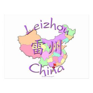 Leizhou China Tarjetas Postales