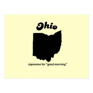 Lema de Ohio - japonés para la buena mañana Postales