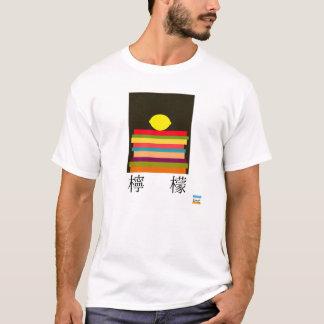 Lemon in Japanese T-Shirt