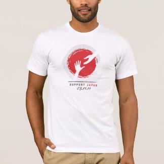 Lend a Hand. Support Japan.  - T shirt