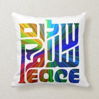Lengua de Paz-Hebreo, árabe, inglés/naranja Cojines
