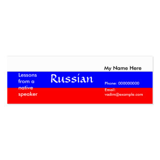 Lengua rusa de enseñanza -- Tarjetas de publicidad Tarjeta De Negocio