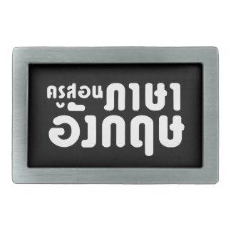Lengua tailandesa del ☆ del ครูสอนภาษาอังกฤษ del ☆ hebillas cinturón rectangulares