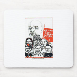 lenin father of communism mouse pad