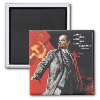 Lenin Refrigerator Magnet