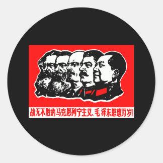 Lenin Marx Mao Zedong Classic Round Sticker