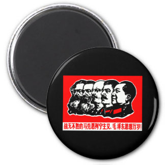 Lenin Marx Mao Zedong 2 Inch Round Magnet