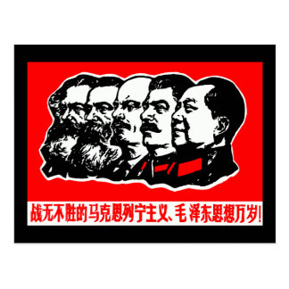 Lenin Marx Mao Zedong Postal