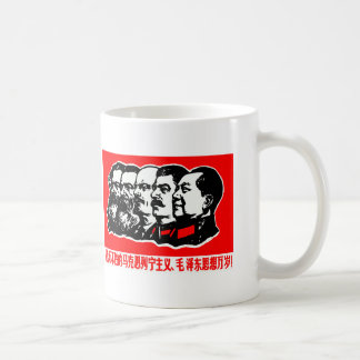 Lenin Marx Mao Zedong Tazas De Café