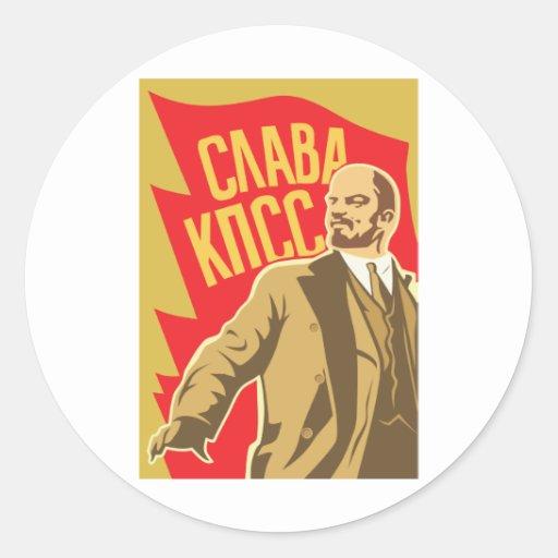 Lenin Round Sticker
