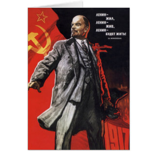 Lenin - Russian Communist Card